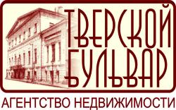 АН Тверской бульвар